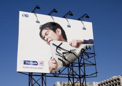 Bảng hiệu quảng cáo ngoài trời